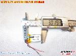bán pin Lithium Polymer  Li Po  3 7V 150mah 401730 381730 tại hà nội Battery