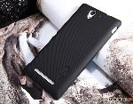 handphone Nillkin Sony Xperia C3 7