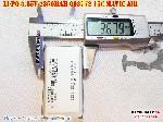 2 Lipo 2350mAh 693772 385v mavic air battery