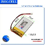 Zoncell 600mah 502540 SP