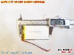 bán pin Lithium Polymer  Li Po  3 7V 1800mah 404480 404580 tại hà nội battery