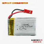 Pin 3 7V dòng xả cao 25C 1100mah 902052