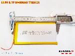 bán pin Lithium Polymer  Li Po  3 7V 8000mah 7565121 7565120 tại hà nội