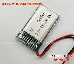 pin 3 7V dòng xả cao 25C 650mah  802540