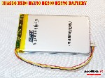 2 PinLipo IBasso DX80 DX120 DX200 DX220 battery