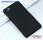 CasePhilips Xenium W6610 p1