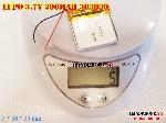 bán pin Lithium Polymer  Li Po  200m 303030 3 7V tại hà nội