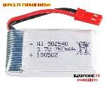 pin 3 7V dòng xả cao 25C 750mah  902540