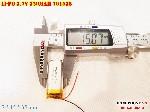 bán pin Lithium Polymer  Li Po  320m 701535 3 7V tại hà nội