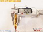 bán pin Lithium Polymer  Li Po  850mah 603048 603050 tại hà nội
