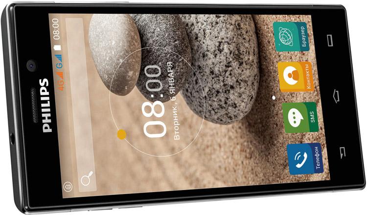 Mở hộp smartphone Philips V787 pin khủng chống mỏi mắt